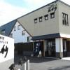 旭川発 北海道のかりんとう屋 北かり(旭川本店)