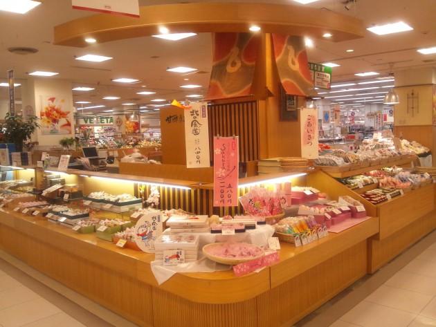 壺屋総本店(ヨーカドー旭川店)