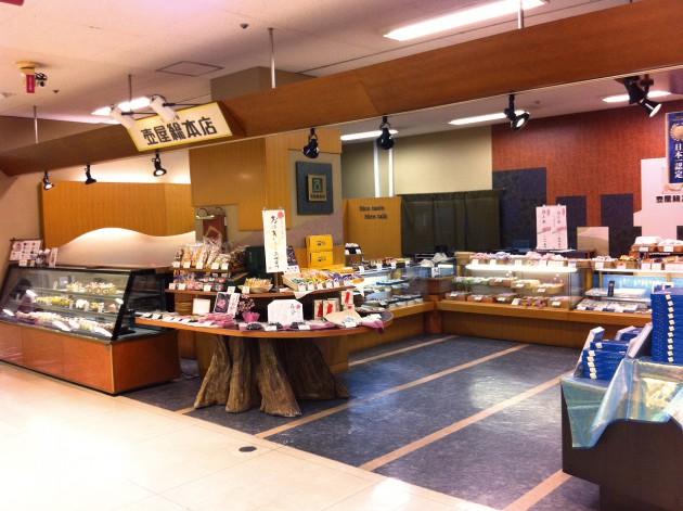 壺屋総本店(イオン旭川春光店)