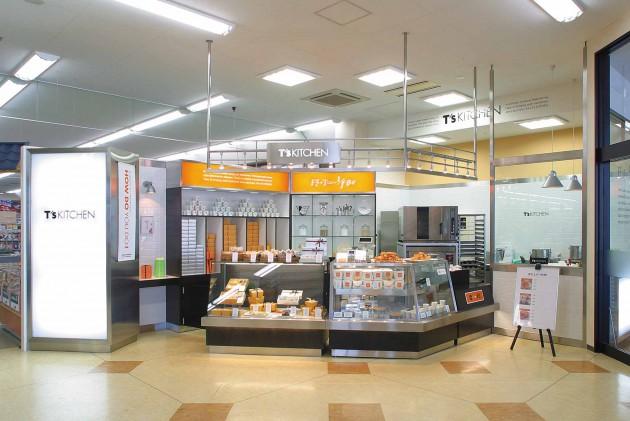 壺屋ティーズキッチン(ウェスタンパワーズ店)