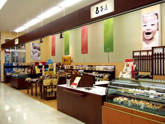 壺屋総本店(マックスバリュ滝川店)