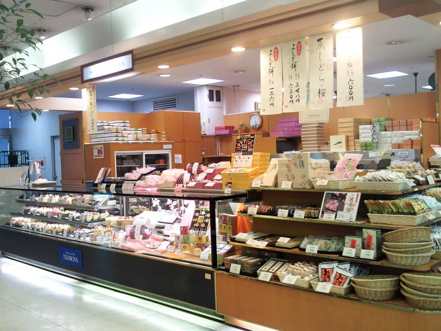 壺屋総本店(西條稚内店)